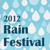 2012-RainFestival-Concerts